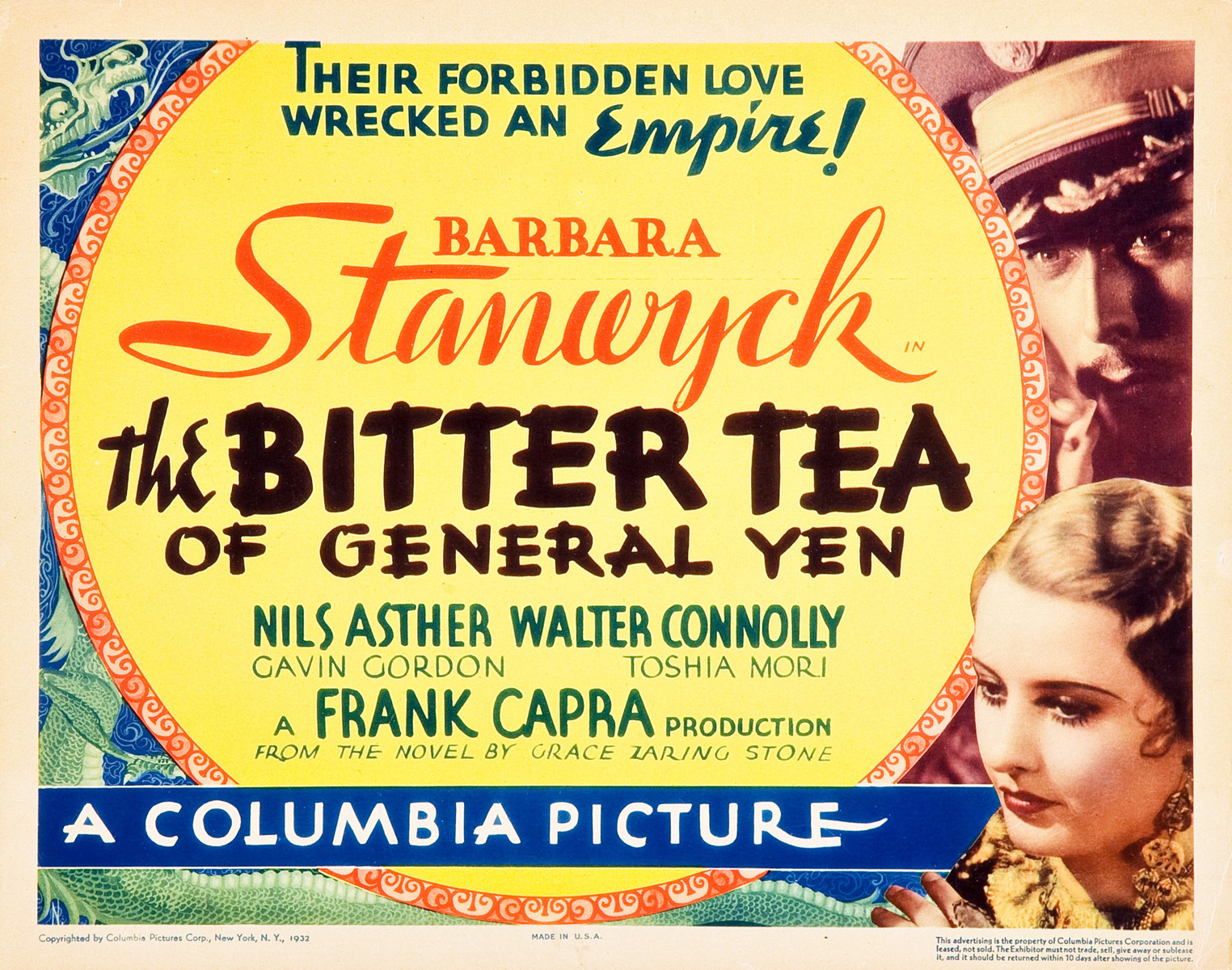Original-release (1933) lobby card